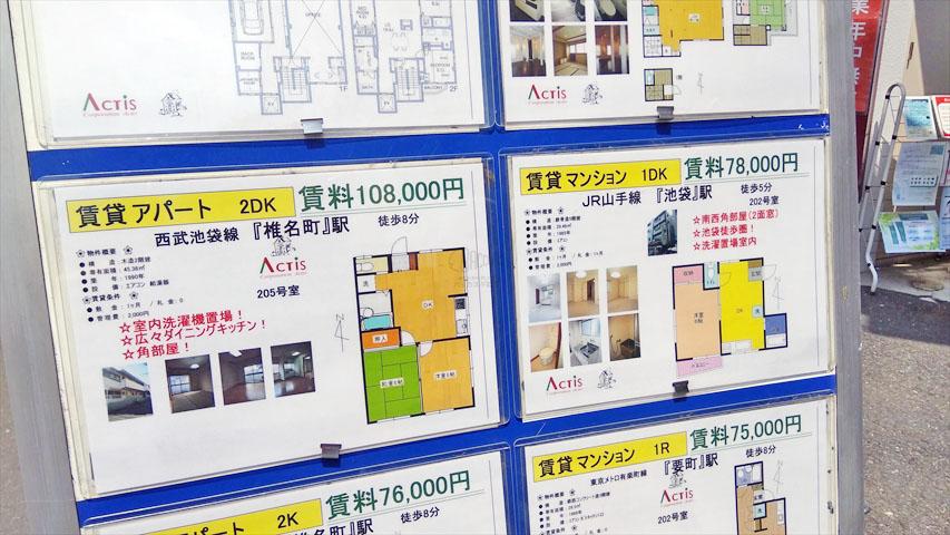 f:id:t-shimozono:20170621101744j:plain