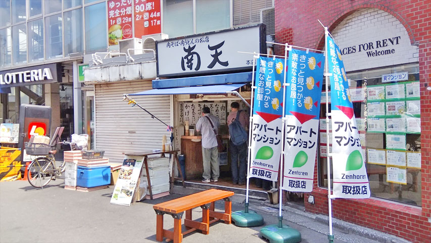 f:id:t-shimozono:20170621101941j:plain
