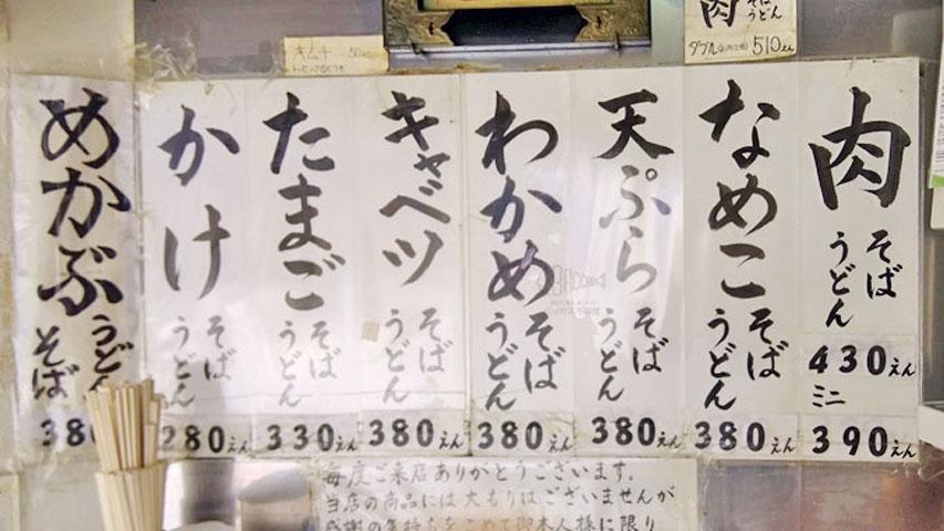 f:id:t-shimozono:20170621102457j:plain