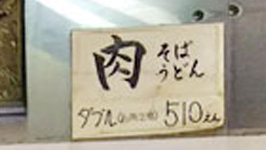 f:id:t-shimozono:20170621102530j:plain