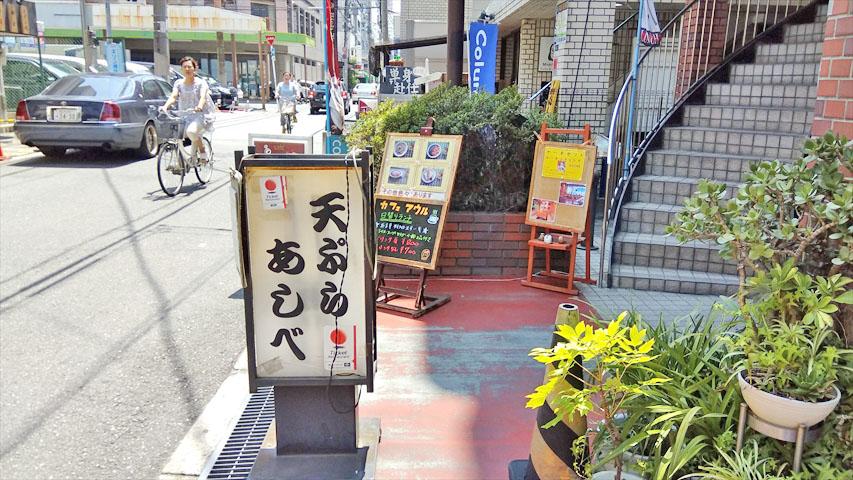 f:id:t-shimozono:20170809144248j:plain