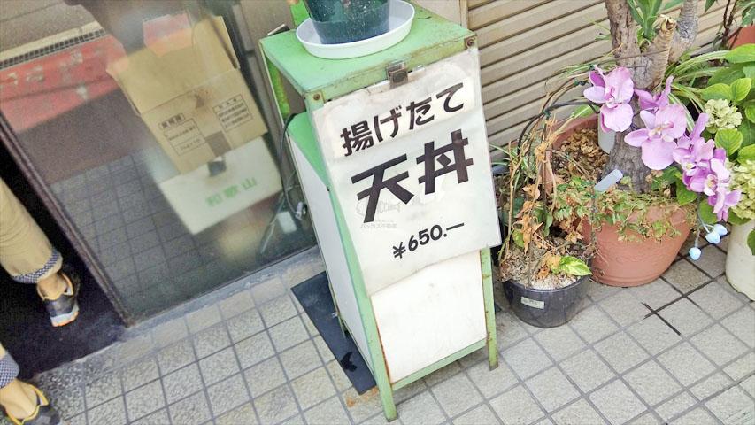 f:id:t-shimozono:20170809144410j:plain