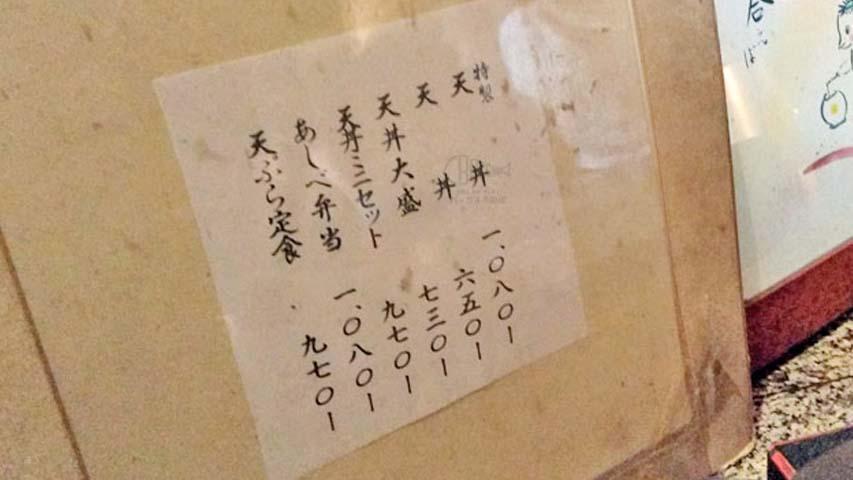 f:id:t-shimozono:20170809144946j:plain