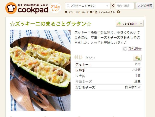 f:id:t-shimozono:20170811123616j:plain