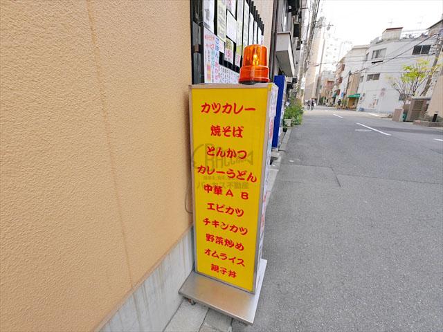 f:id:t-shimozono:20170811124910j:plain