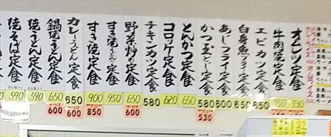 f:id:t-shimozono:20170811125003j:plain