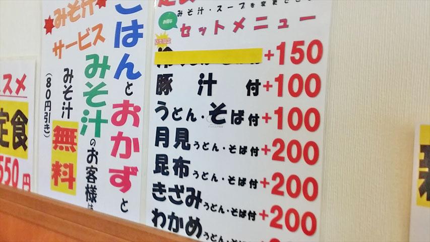 f:id:t-shimozono:20170811125029j:plain