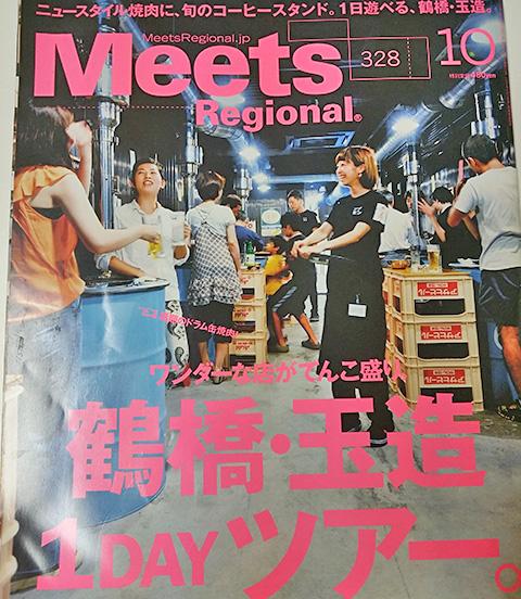 f:id:t-shimozono:20170811125338j:plain