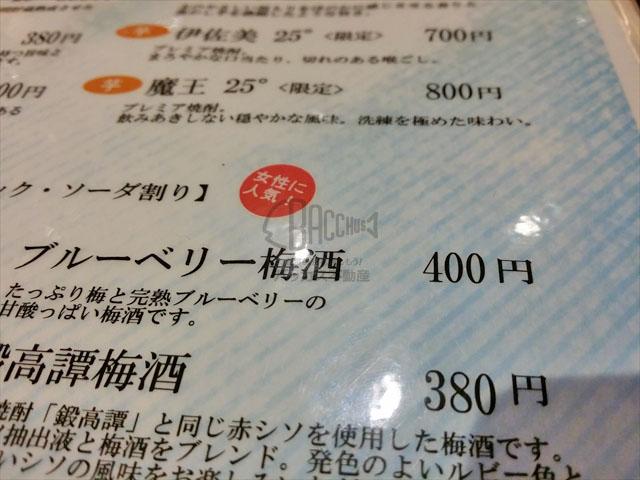 f:id:t-shimozono:20170811131533j:plain