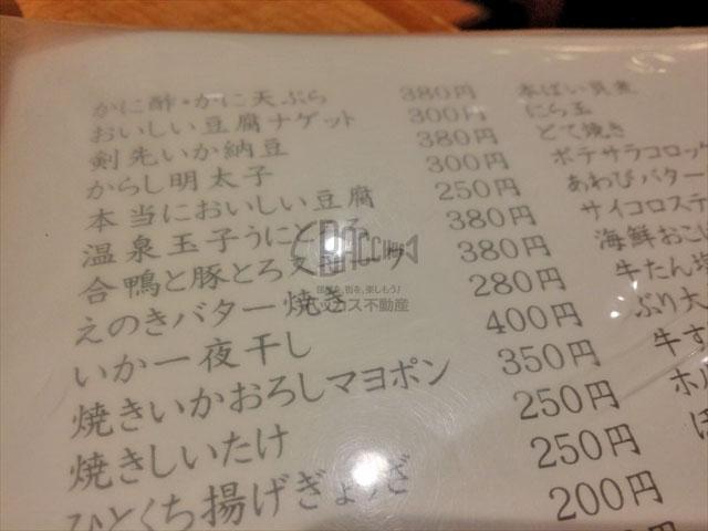f:id:t-shimozono:20170811131537j:plain