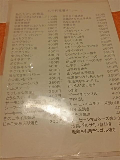 f:id:t-shimozono:20170811131628j:plain