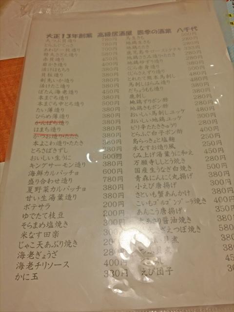 f:id:t-shimozono:20170811131640j:plain