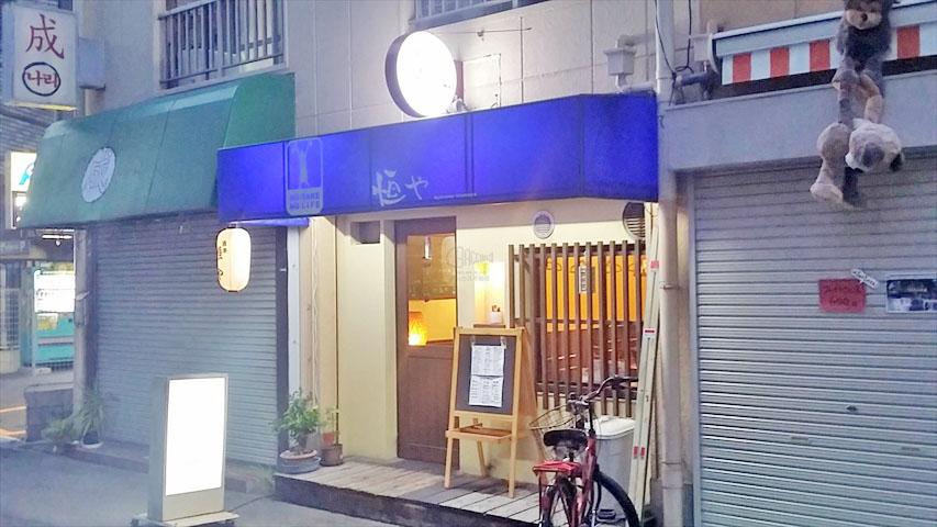 f:id:t-shimozono:20170813085459j:plain