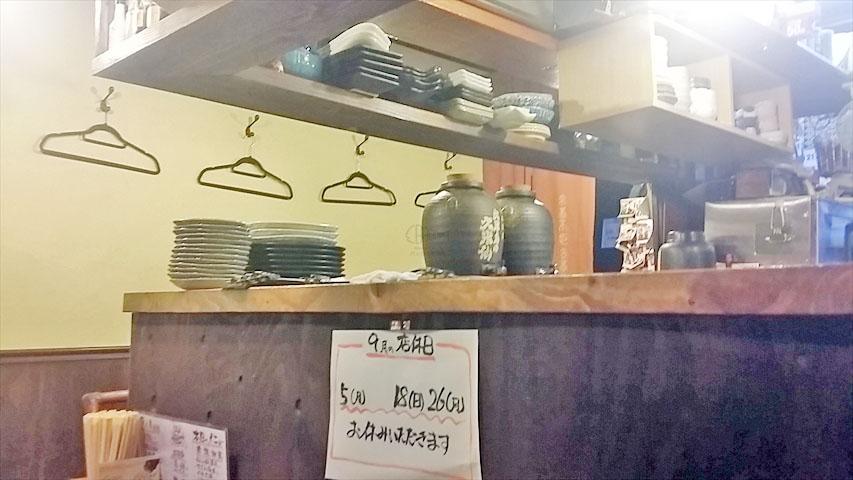 f:id:t-shimozono:20170813085654j:plain