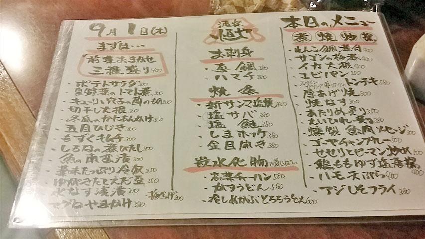f:id:t-shimozono:20170813085853j:plain