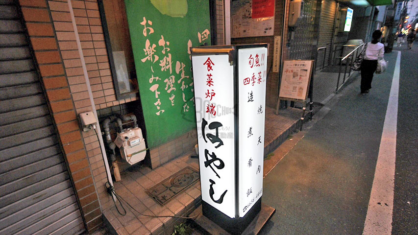 f:id:t-shimozono:20170813091241j:plain