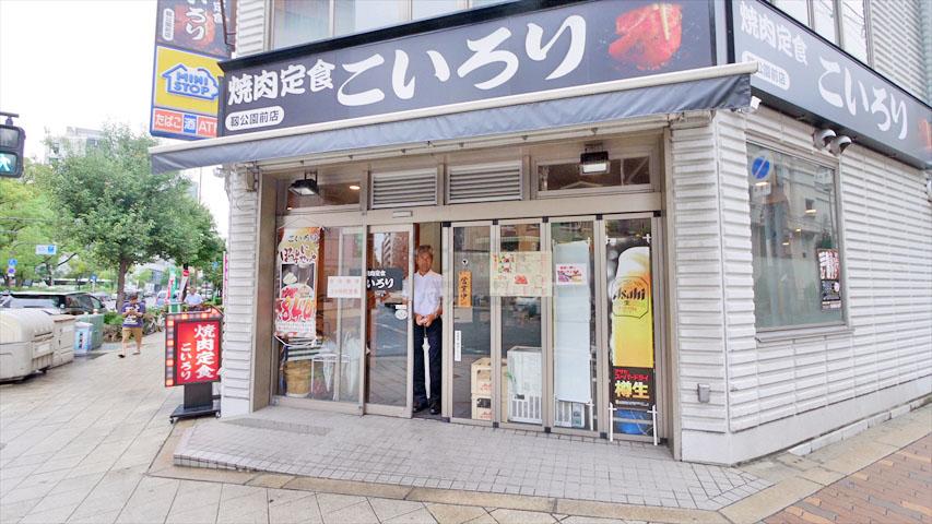 f:id:t-shimozono:20170813092115j:plain