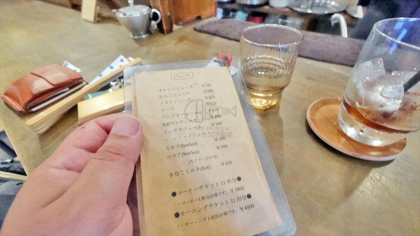 f:id:t-shimozono:20170813093523j:plain