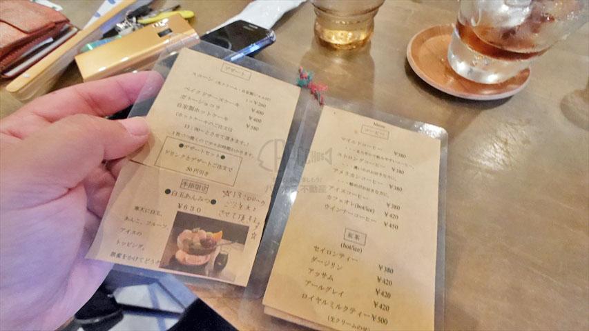 f:id:t-shimozono:20170813093535j:plain