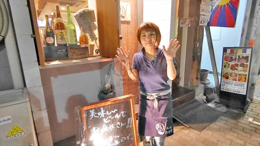 f:id:t-shimozono:20170813100846j:plain