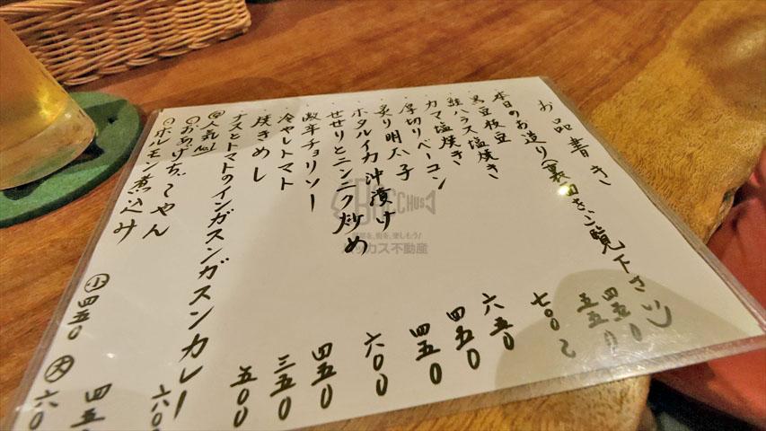f:id:t-shimozono:20170813101033j:plain