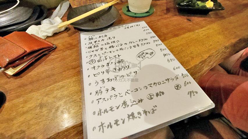 f:id:t-shimozono:20170813101047j:plain