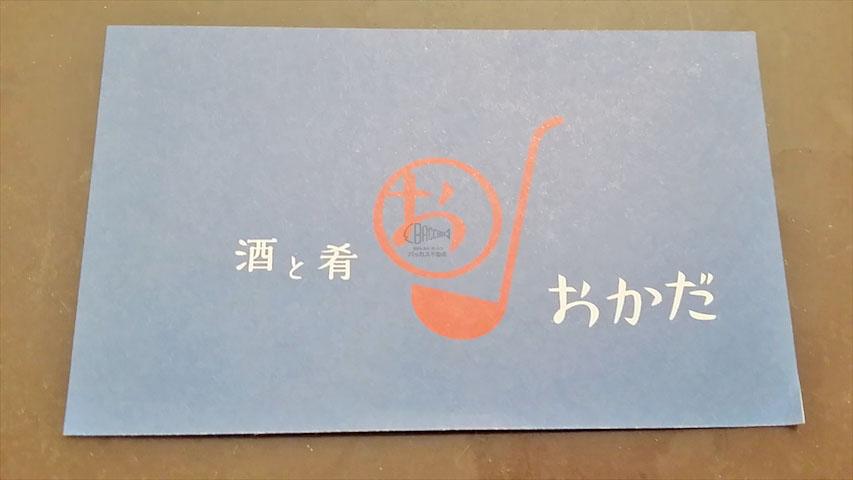 f:id:t-shimozono:20170813101155j:plain