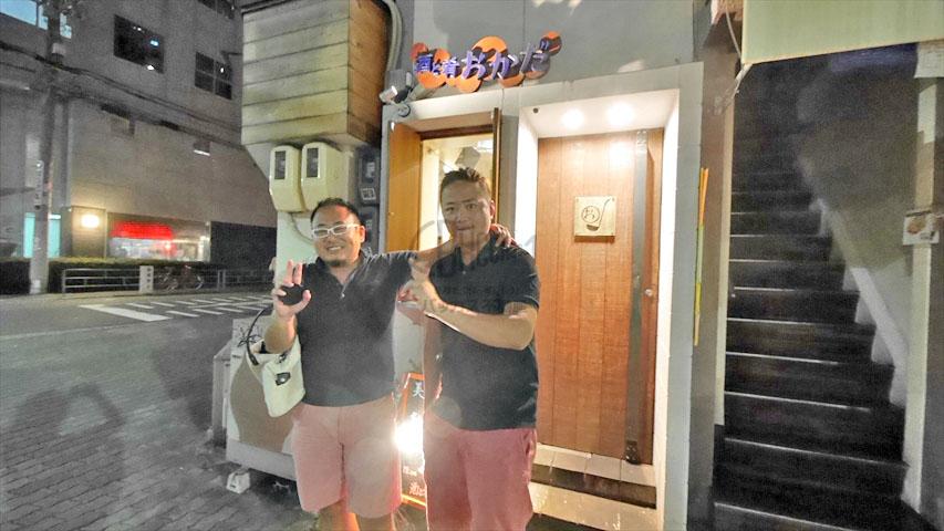 f:id:t-shimozono:20170813101221j:plain