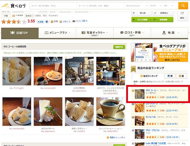 f:id:t-shimozono:20170813113049j:plain
