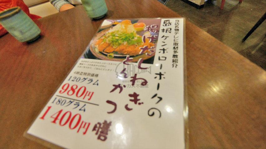 f:id:t-shimozono:20170814100932j:plain