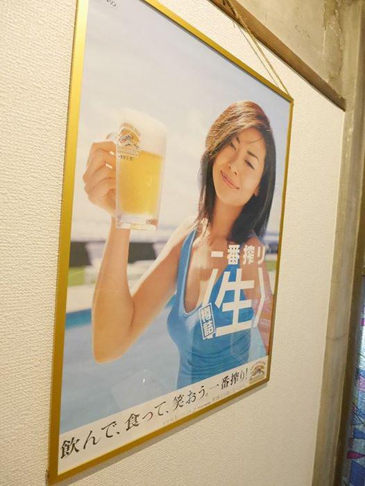 f:id:t-shimozono:20170814101851j:plain