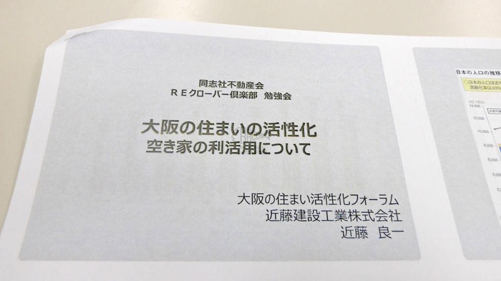 f:id:t-shimozono:20170814102701j:plain