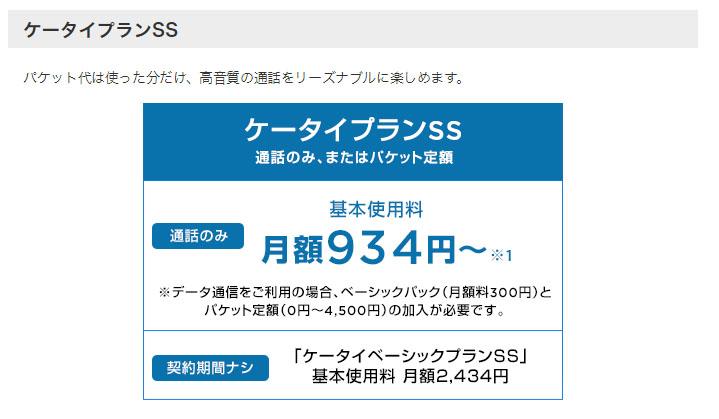 f:id:t-shimozono:20170814103102j:plain