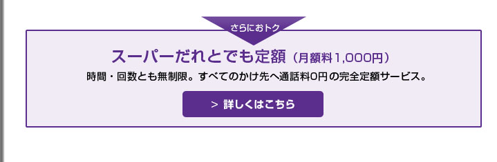 f:id:t-shimozono:20170814103115j:plain