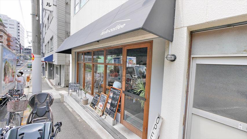 f:id:t-shimozono:20170814103755j:plain