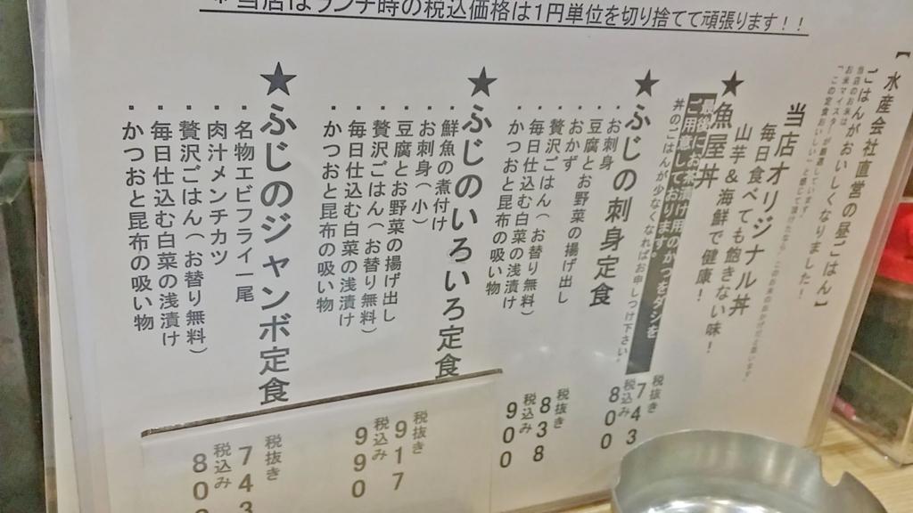 f:id:t-shimozono:20170814104657j:plain