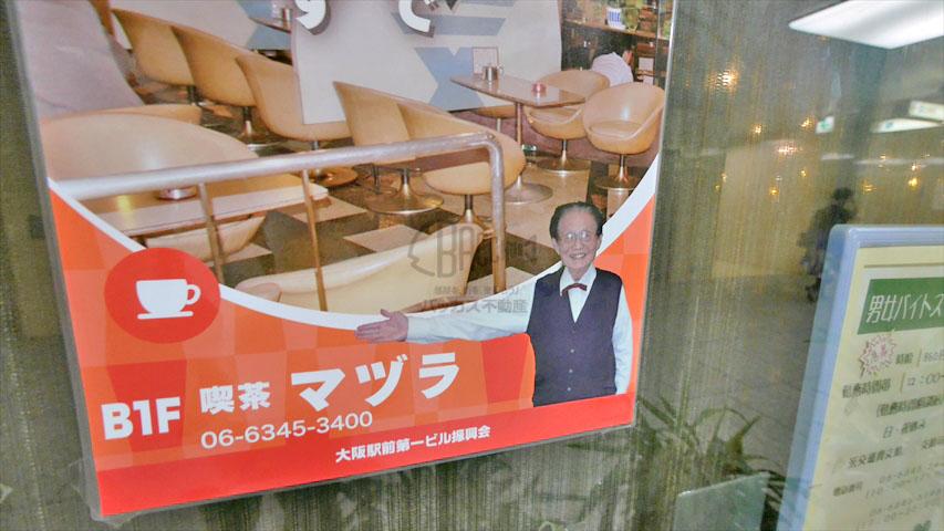 f:id:t-shimozono:20170814111112j:plain