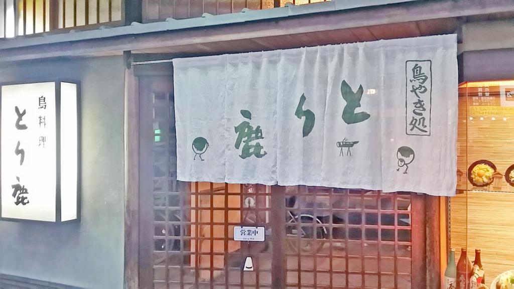 f:id:t-shimozono:20170814111558j:plain
