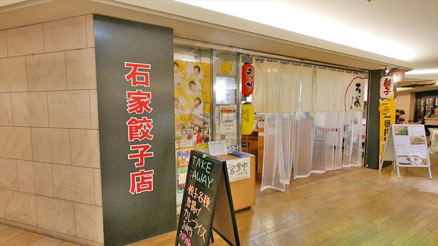 f:id:t-shimozono:20170814113541j:plain