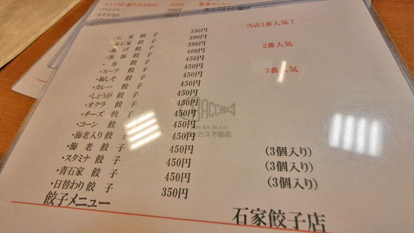 f:id:t-shimozono:20170814113604j:plain