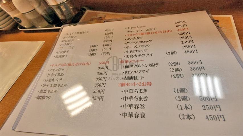 f:id:t-shimozono:20170814113615j:plain