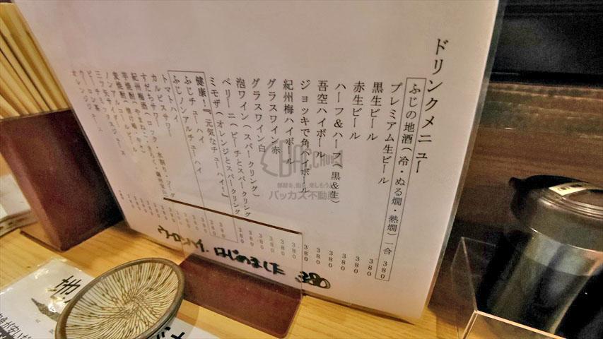 f:id:t-shimozono:20170814114730j:plain