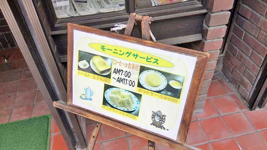 f:id:t-shimozono:20170817125835j:plain