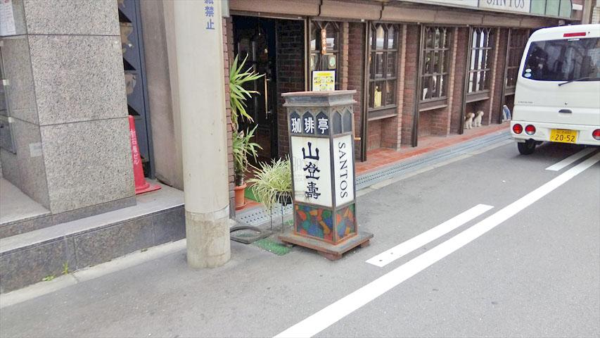 f:id:t-shimozono:20170817125907j:plain