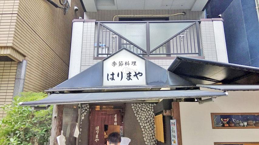f:id:t-shimozono:20170903121825j:plain