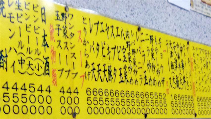 f:id:t-shimozono:20170916094339j:plain