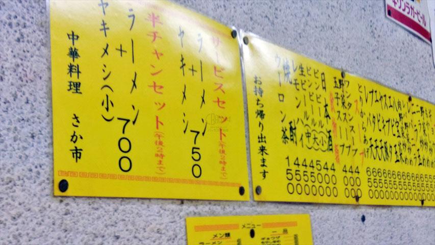 f:id:t-shimozono:20170916094449j:plain