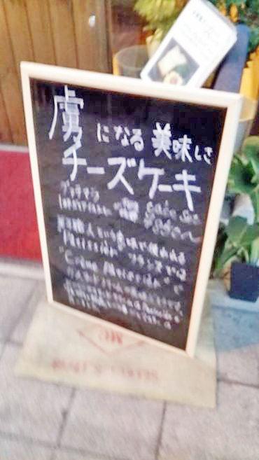 f:id:t-shimozono:20170919090312j:plain