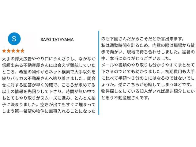 f:id:t-shimozono:20171022085207j:plain