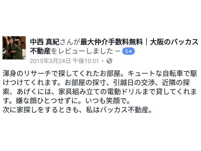 f:id:t-shimozono:20171022092114j:plain
